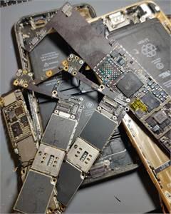 Lavish Unlock Phone Repair